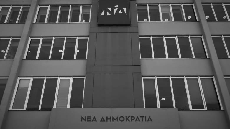 ΝΔ: Οι Έλληνες εύχονται 100 να 'ναι οι μέρες τους στην κυβέρνηση