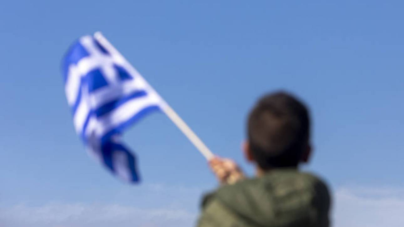 Washington Post: «Πού πήγαν όλα τα παιδιά στην Ελλάδα;»