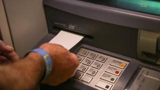 Πρέβεζα: Πολύτεκνος λιμενικός βρήκε χρήματα στο ATM και τα παρέδωσε στην Αστυνομία