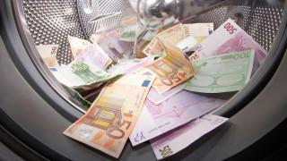 Υπερ–ευρωπαϊκή Αρχή για το ξέπλυμα χρήματος