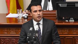 πΓΔΜ: Ψηφίστηκε η τροπολογία για το «Βόρεια Μακεδονία»