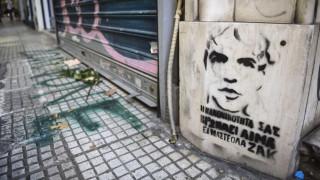 Ζακ Κωστόπουλος: Προθεσμία έλαβαν οι τέσσερις αστυνομικοί