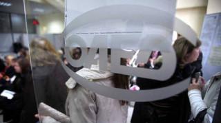 ΟΑΕΔ: Πότε θα καταβληθούν το δώρο των Χριστουγέννων και τα επιδόματα ανεργίας