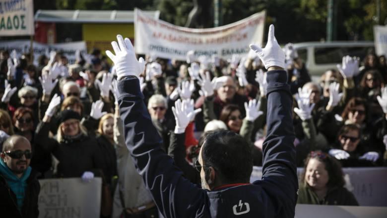 Παγκόσμια Ημέρα Ατόμων με Αναπηρία: Ηχηρά μηνύματα από το κέντρο της Αθήνας