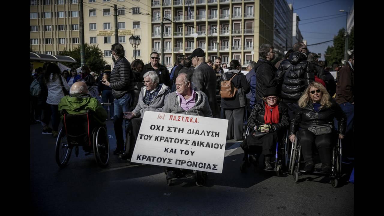 https://cdn.cnngreece.gr/media/news/2018/12/03/156894/photos/snapshot/4641449.jpg