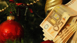 Δώρο Χριστουγέννων 2018: Πότε θα το λάβετε και πώς να το υπολογίσετε