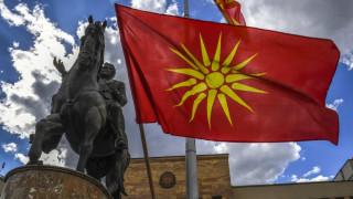 πΓΔΜ: «Πράσινο» φως και στα τέσσερα σχέδια τροπολογιών του Συντάγματος από τη Βουλή