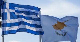 ΔΝΤ: Το 36% του πλούτου τους έχασαν Έλληνες και Κύπριοι μεταξύ 2009-2014