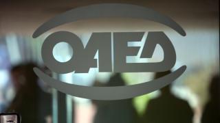 ΟΑΕΔ: Πότε καταβάλλονται δώρο Χριστουγέννων και επιδόματα ανεργίας