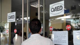 ΟΑΕΔ: Ειδικό πρόγραμμα απασχόλησης για 5.500 ανέργους - Ως την Παρασκευή η υποβολή αιτήσεων