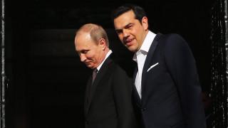 Κρεμλίνο: Η συνάντηση Πούτιν - Τσίπρα θα κλείσει μια ταραγμένη περίοδο στις σχέσεις των δύο χωρών