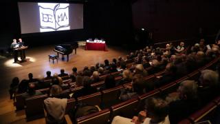Σημαντικές βραβεύσεις από την Ελληνική Εταιρία Μεταφραστών Λογοτεχνίας