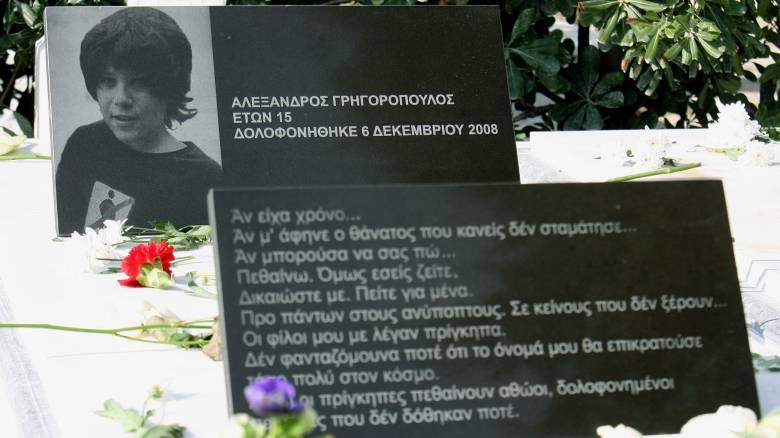 Αλέξης Γρηγορόπουλος: Οι προγραμματισμένες πορείες και συγκεντρώσεις