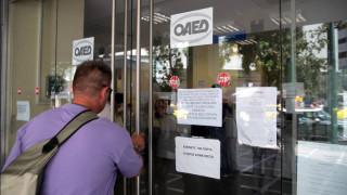 ΟΑΕΔ: Πότε ξεκινά η καταβολή δώρου Χριστουγέννων και επιδομάτων ανεργίας