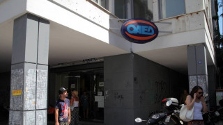 ΟΑΕΔ: Μέχρι Παρασκευή η υποβολή αιτήσεων για το ειδικό πρόγραμμα απασχόλησης 5.500 ανέργων