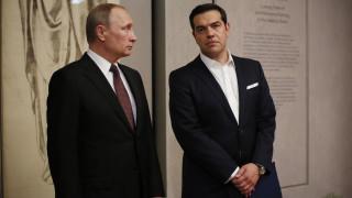Μηνύματα Μόσχας για Κύπρο και ΝΑΤΟ πριν την επίσκεψη Τσίπρα
