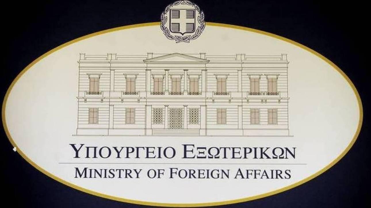 ΥΠΕΞ: Απαράδεκτες οι γενικεύσεις της Αλβανίας που συνδέει διαφορετικές ποινικές υποθέσεις