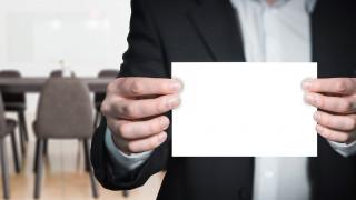 Την αξία των «Whistleblowers» αναδεικνύει η κυβέρνηση