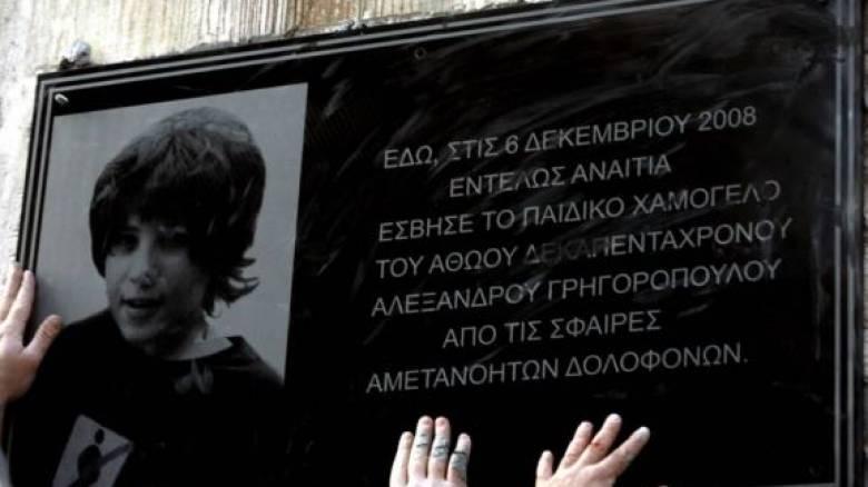 Αλέξης Γρηγορόπουλος - Δέκα χρόνια από τη δολοφονία του: Οι συγκεντρώσεις σε όλη την Ελλάδα
