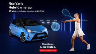Η Τoyota πρωτοπορεί με τη δυνατότητα on-line αγοράς με την αποκλειστική έκδοση, Yaris Hybrid e-nergy