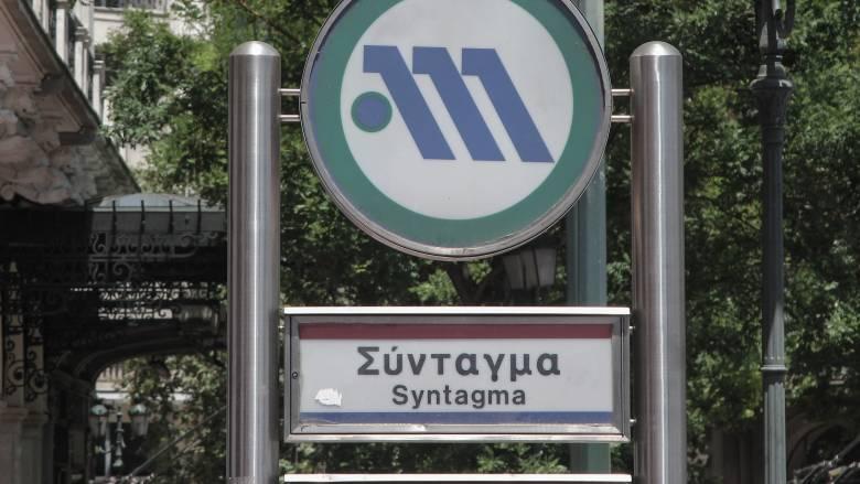 Αλέξης Γρηγορόπουλος: Κλειστός ο σταθμός του Μετρό στο Σύνταγμα το μεσημέρι