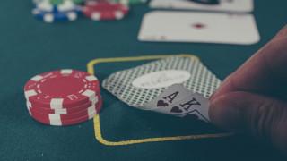 Τροπολογία για το μετοχικό κεφάλαιο των καζίνο κατατέθηκε στη Βουλή