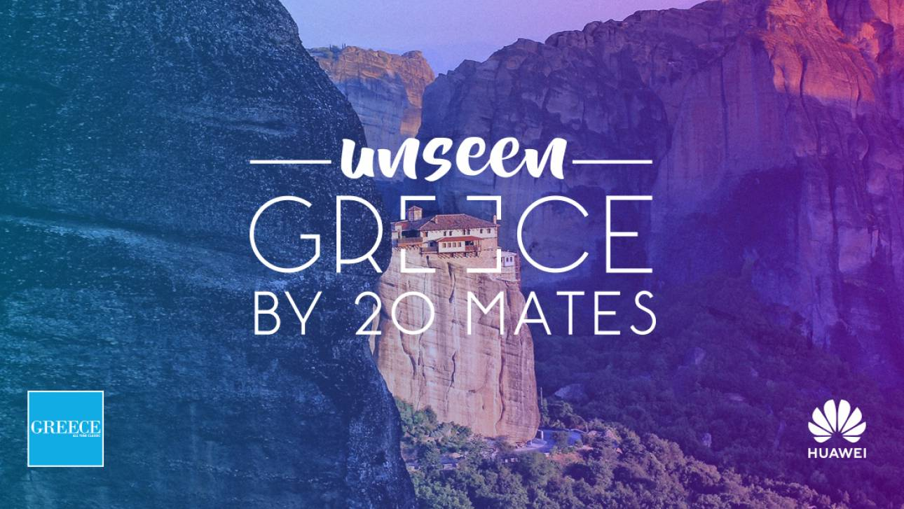 H Huawei αποκαλύπτει την αθέατη πλευρά της Ελλάδας: Με τη δύναμη του νέου Huawei Mate 20 Pro
