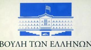 «Βιβλιοβούλιο»: Η μοναδική εκπομπή για το βιβλίο στην ελληνική τηλεόραση είναι στο κανάλι της Βουλής