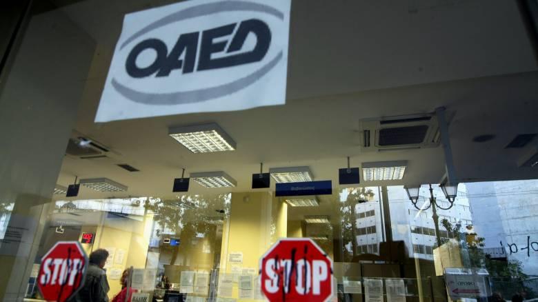 ΟΑΕΔ: Τελευταία ημέρα για την υποβολή αιτήσεων για το ειδικό πρόγραμμα απασχόλησης ανέργων
