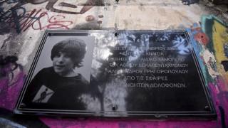 Αλέξης Γρηγορόπουλος: Βίντεο αναπαράστασης «φωτίζει» τις στιγμές πριν τη δολοφονία