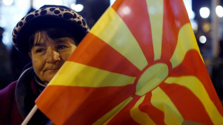 Ίδρυση ΜΚΟ για τη διδασκαλία της «μακεδονικής γλώσσας» στην Πέλλα