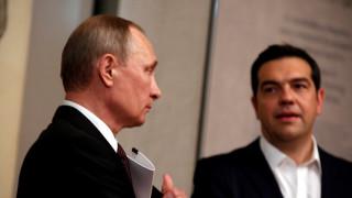 Μόσχα - Συνάντηση Τσίπρα - Πούτιν: Τα θέματα που θα «πέσουν» στο τραπέζι