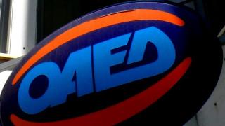 ΟΑΕΔ: Μέχρι σήμερα οι αιτήσεις για το πρόγραμμα απασχόλησης 5.500 άνεργων