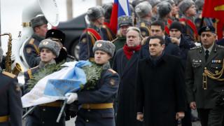 Επίσκεψη Τσίπρα στη Μόσχα: Ξεκίνησε τις υψηλές επαφές ο Έλληνας πρωθυπουργός