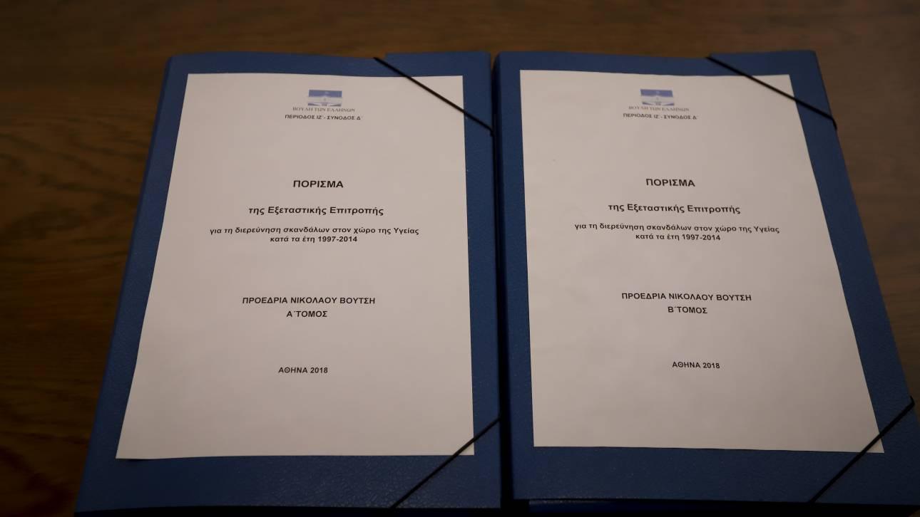 Στην Εισαγγελία του Αρείου Πάγου διαβίβασε ο Βούτσης το πόρισμα της εξεταστικής για την υγεία