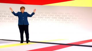 Το «αντίο» της Μέρκελ στο CDU: «Ήταν μεγάλη μου χαρά και μεγάλη μου τιμή»