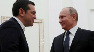 Οι κοινές δηλώσεις Τσίπρα-Πούτιν από τη Μόσχα