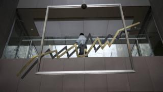 Χρηματιστήριο: Πτώση στην τελευταία συνεδρίαση της εβδομάδας