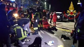 Βίντεο - ντοκουμέντο από τη στιγμή της τραγωδίας σε κλαμπ στην Ιταλία