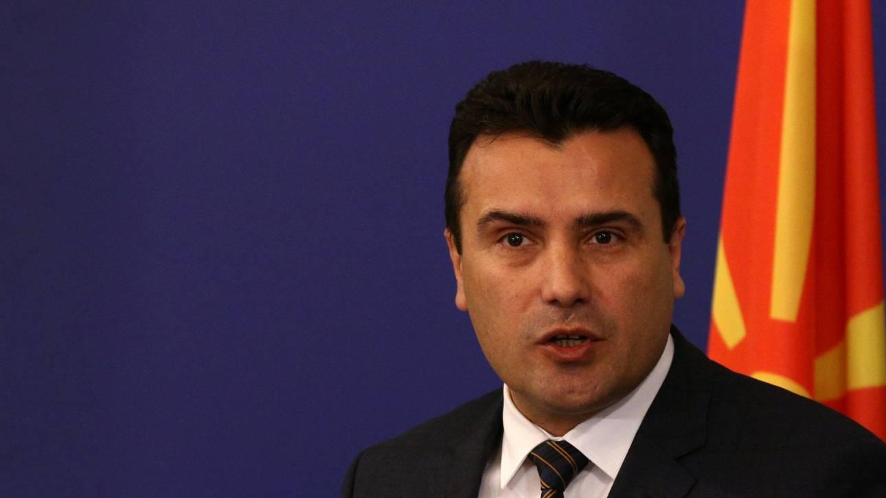 Αναδίπλωση της πΓΔΜ για τους «Μακεδόνες εξωτερικού»
