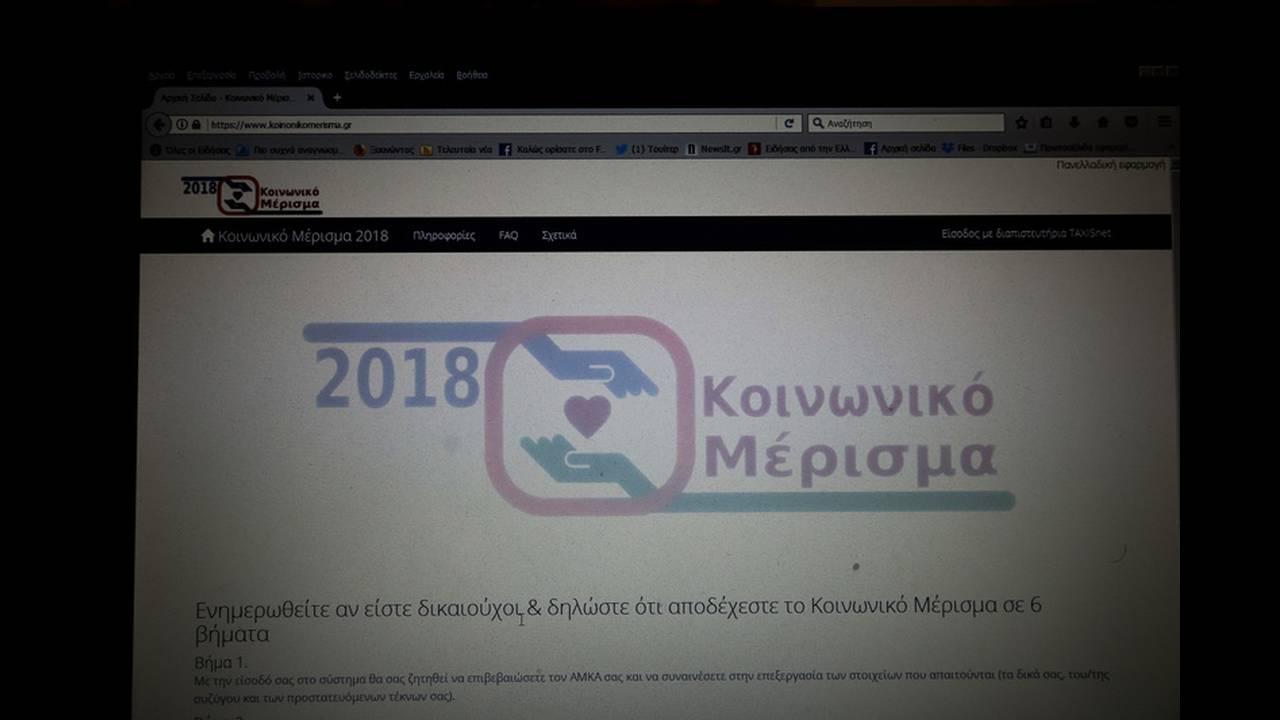 https://cdn.cnngreece.gr/media/news/2018/12/09/157622/photos/snapshot/4645685.jpg