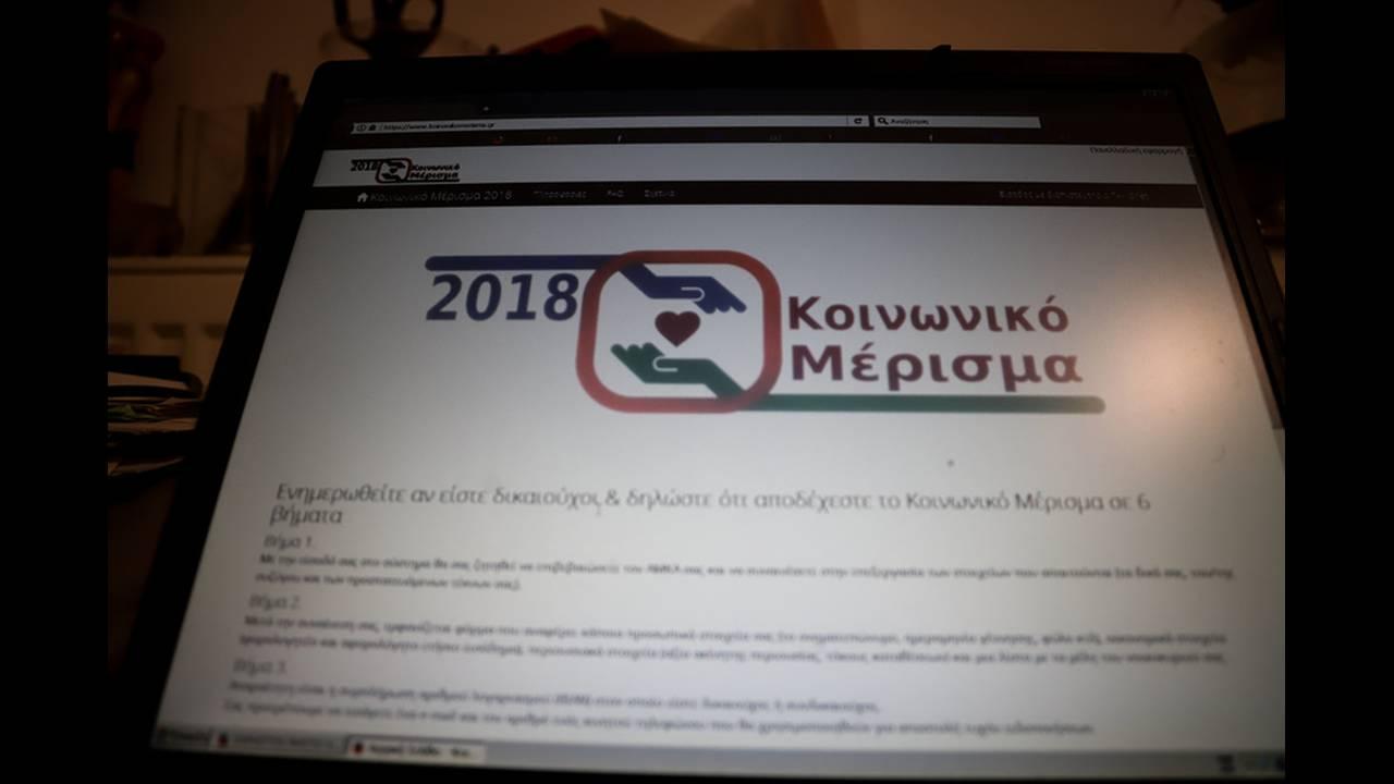 https://cdn.cnngreece.gr/media/news/2018/12/09/157622/photos/snapshot/4645688.jpg