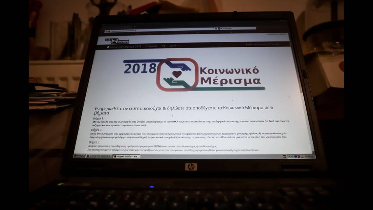 https://cdn.cnngreece.gr/media/news/2018/12/09/157622/photos/snapshot/4645696.jpg