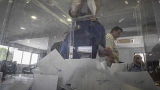 Δημοσκόπηση: Διατηρεί το προβάδισμά της η Νέα Δημοκρατία