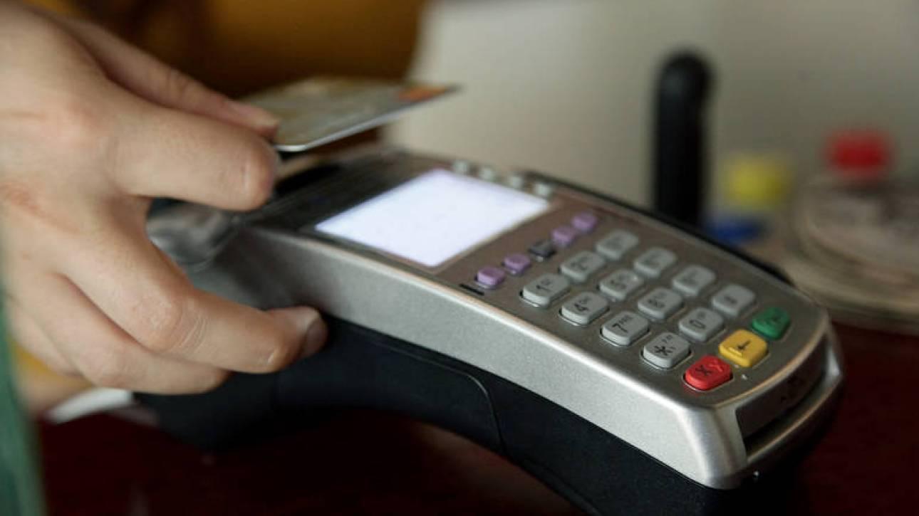 «Καμπάνα» 1.000 ευρώ σε όσους δεν δηλώσουν επαγγελματικό λογαριασμό
