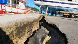 Ισχυρός σεισμός στην Ελλάδα: Αυτές είναι οι περιοχές με το μεγαλύτερο κίνδυνο