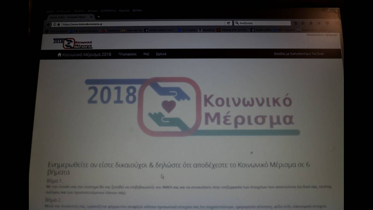 https://cdn.cnngreece.gr/media/news/2018/12/10/157735/photos/snapshot/4645690.jpg