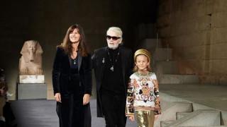 Ο οίκος Chanel έφερε την αρχαία Αίγυπτο στο Μητροπολιτικό Μουσείο της Νέας Υόρκης