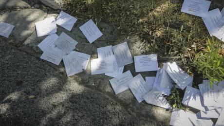 Νέα παρέμβαση του Ρουβίκωνα: Πέταξαν τρικάκια στην πρεσβεία της Ουγγαρίας - 13 προσαγωγές