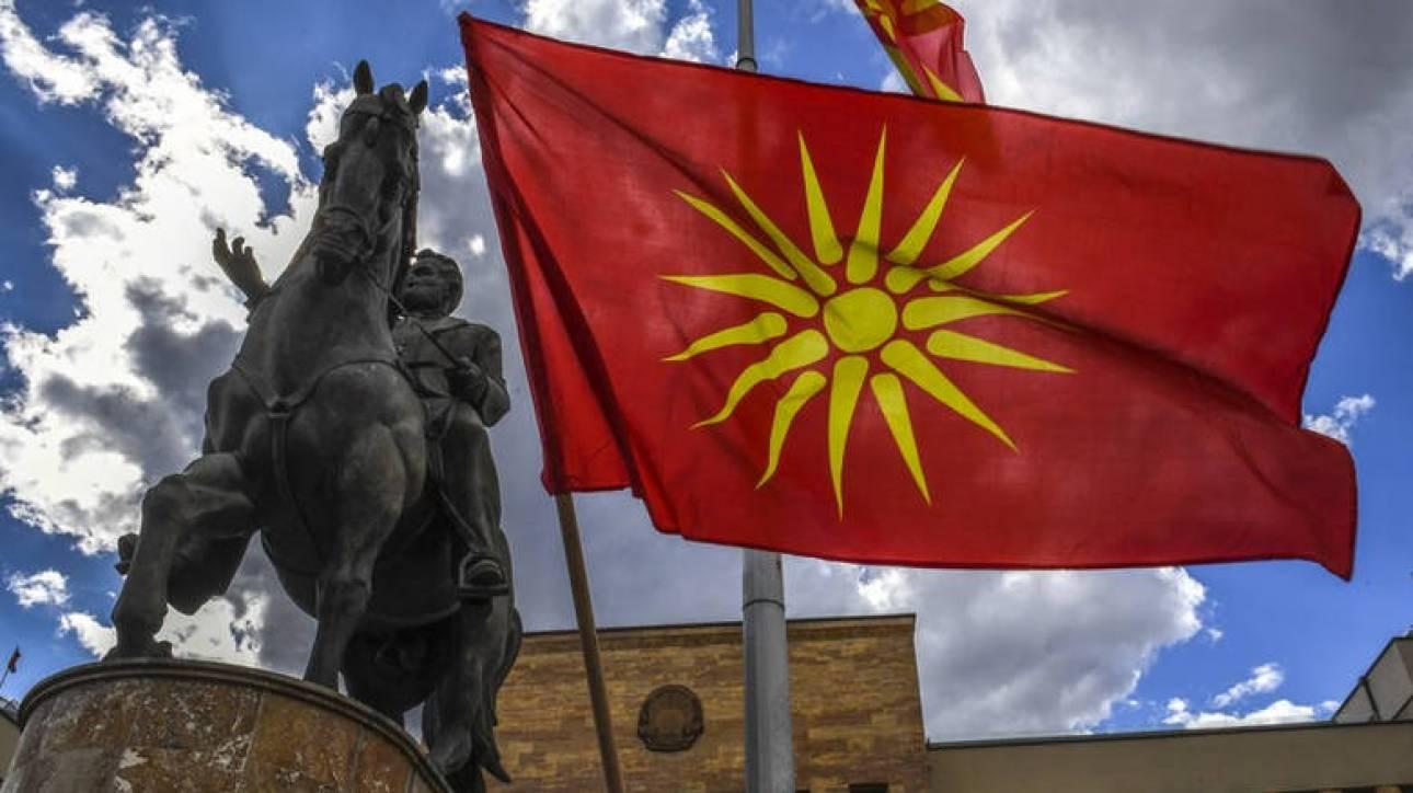 ΠΓΔΜ: Στις 15 Ιανουαρίου η ψηφοφορία για τη Συνταγματική Αναθεώρηση
